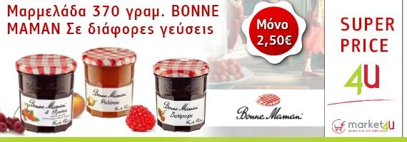banner-bonne-market4u